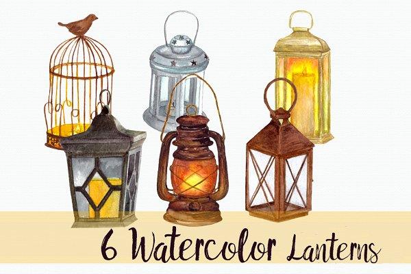 6 Watercolor Lanterns - Clip Art Se…