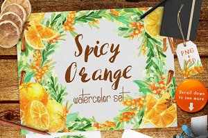 Watercolor Spicy Orange Set