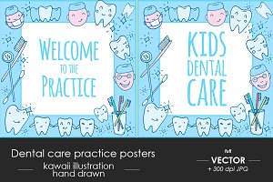 Dental care practice posters set