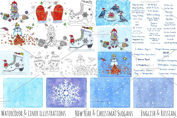 Watercolor/Ink New Year bundle offer
