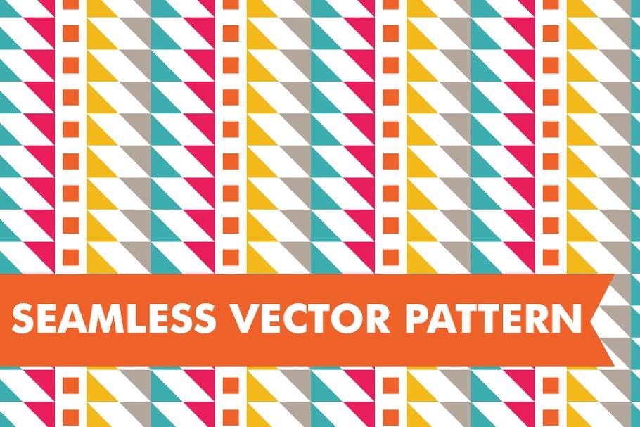 Seamless Vector Aztec Stripes