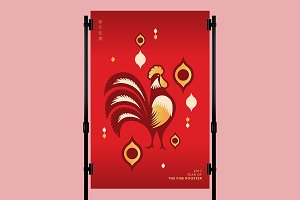 Chinese New Year 2017 - Rooster
