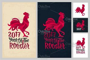 Red fiery rooster - 2017 new year