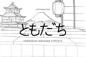 Tomodachi Hiragana Typeface