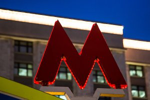 Symbol M - underground metro on the building background