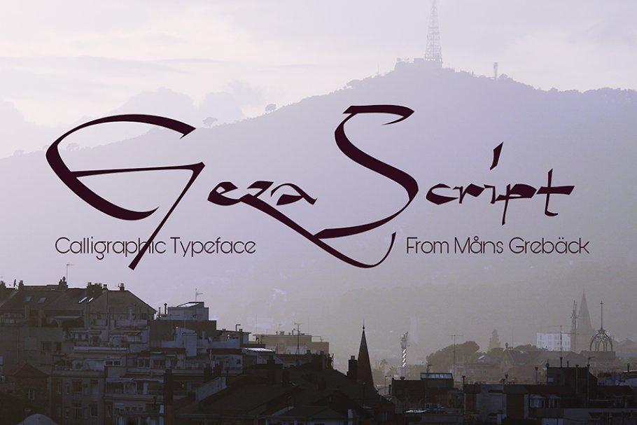 Geza Script