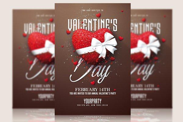 Valentine's Day - Psd Invitation