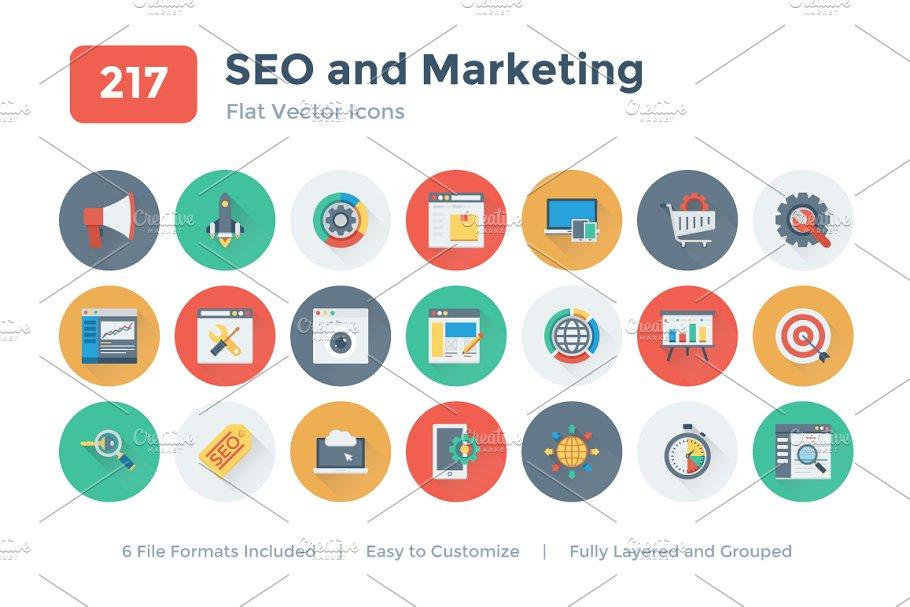 217 Flat SEO and Marketing Icons