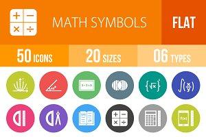 50 Math Symbols Flat Round Icons