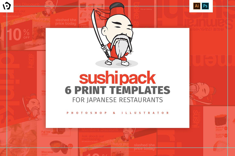 sushi restaurant menu template brochure templates creative market. Black Bedroom Furniture Sets. Home Design Ideas