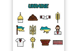Ukraine flat icons set