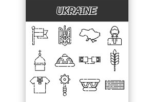 Ukraine icons set