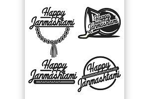 Vintage janmashtami emblems