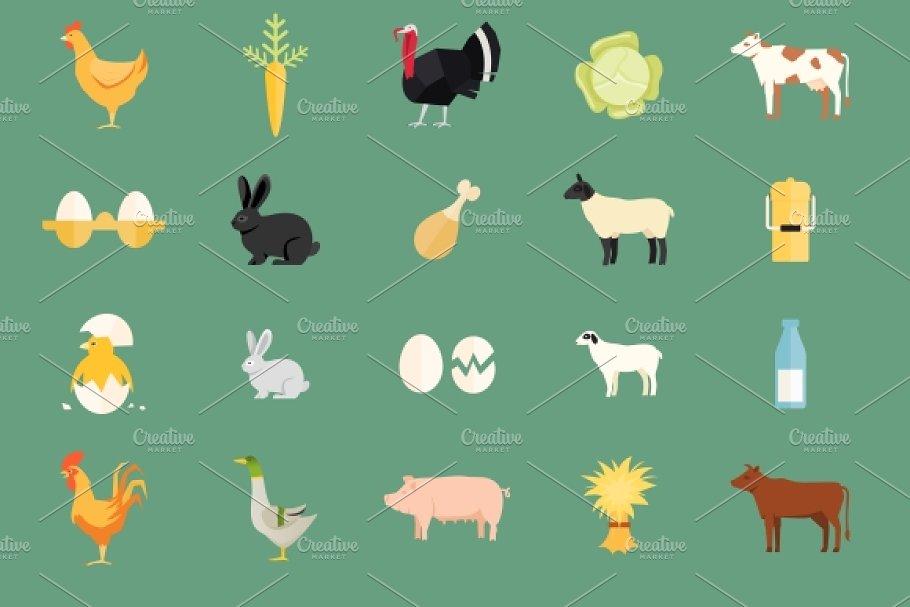 farm animals and produce