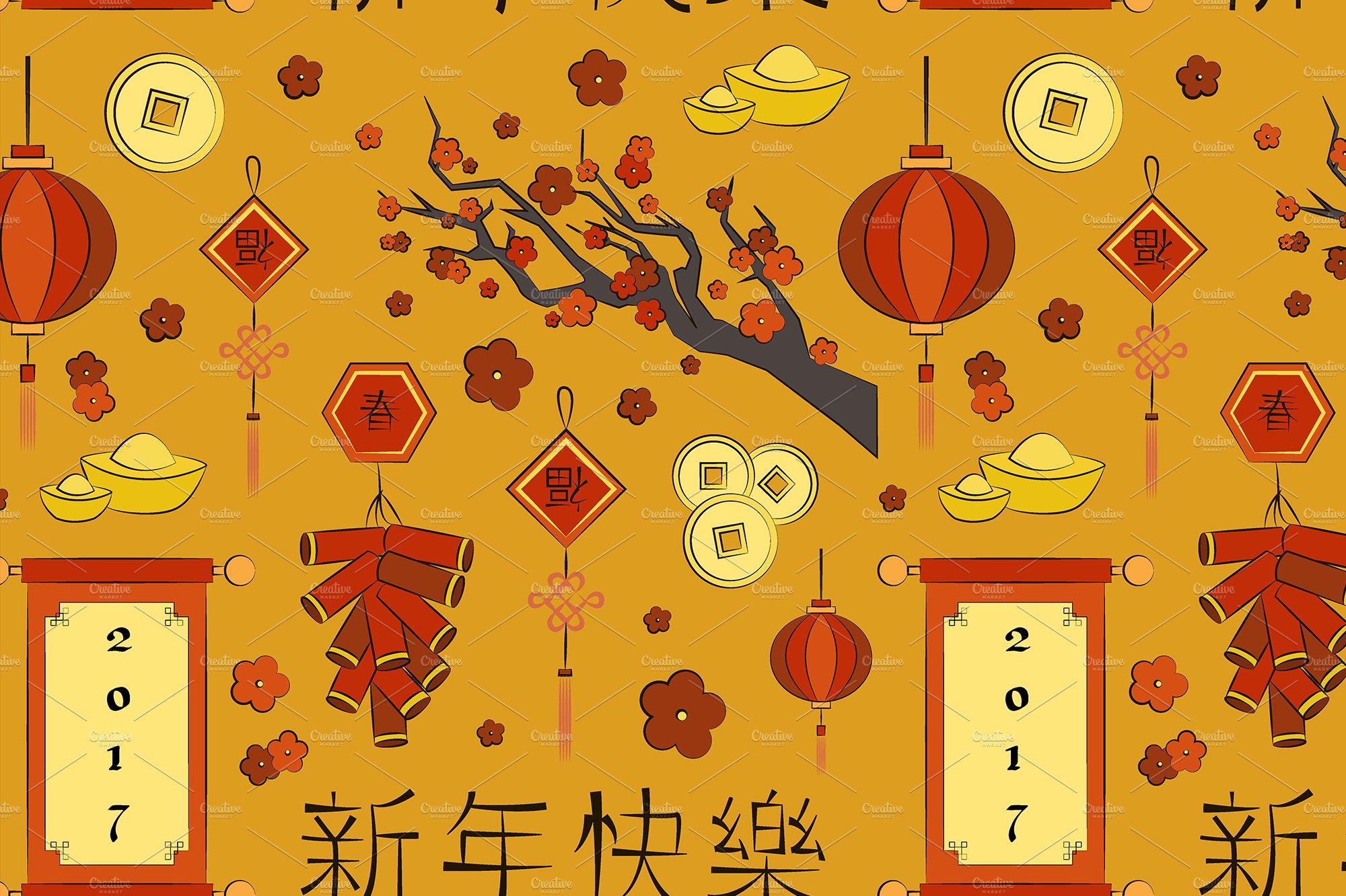 Chinese New Year ~ Patterns ~ Creative Market