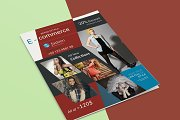 E Commerce Fashion Flyer-V468