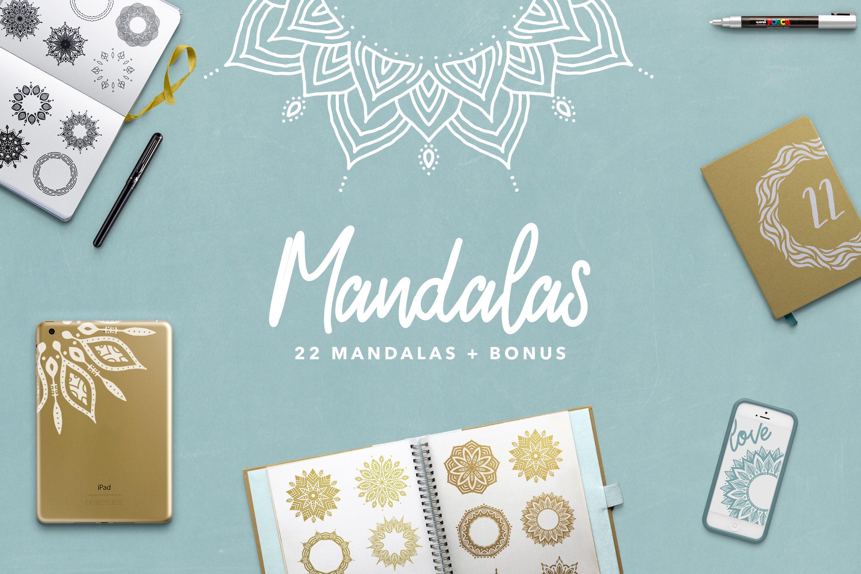 Aboree Mandala Collection Bundle