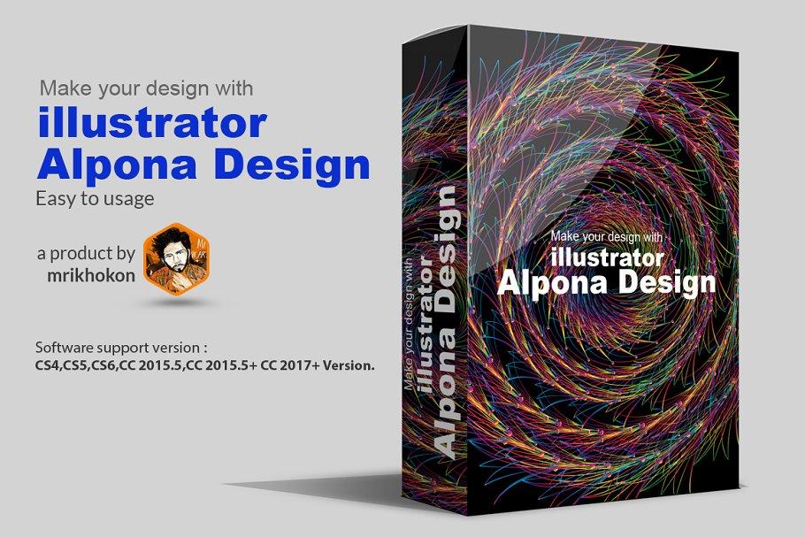 Alpona Vector Design