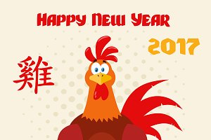 Cute Red Rooster Bird With Text