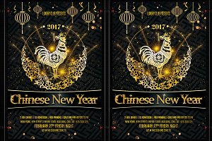 Chinese New Year flyer