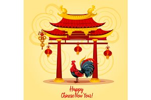 Chinese New Year rooster and gates