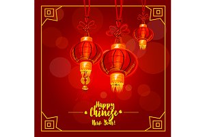 Chinese New Year red lanterns