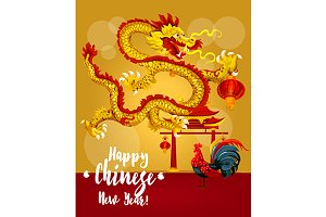 Chinese New Year rooster dragon