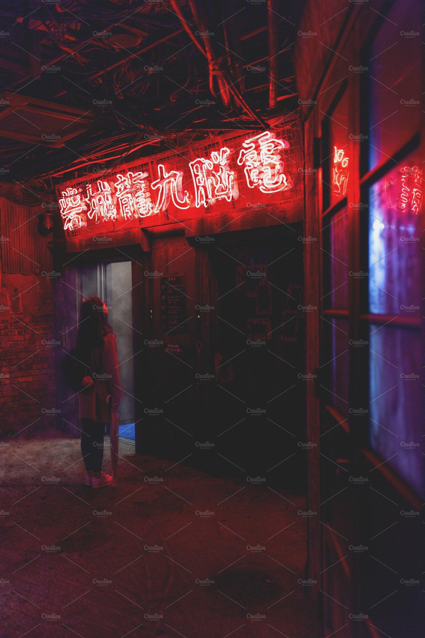 Tokyo Neon Lights Photos Creative Market