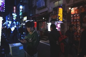 Delivery man in Tokyo