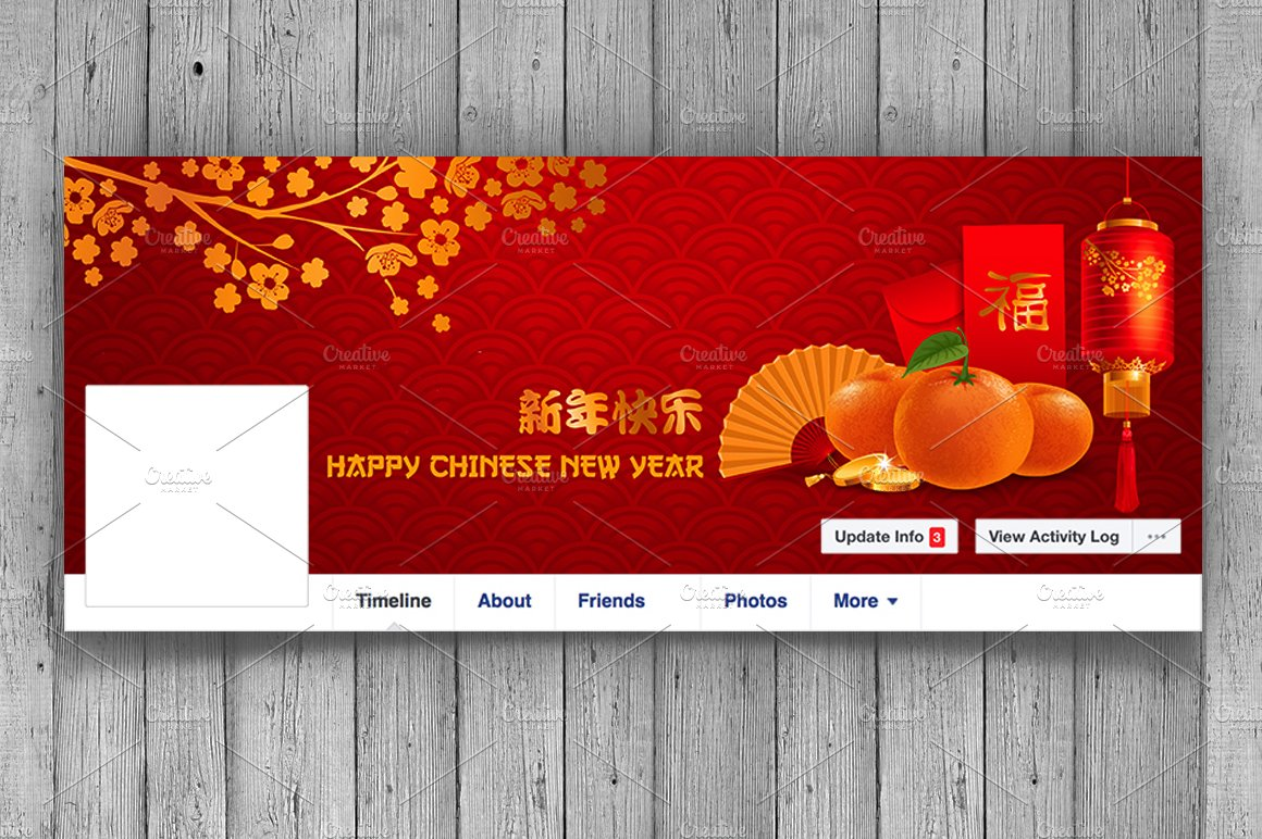 chinese new year facebook cover web elements creative market