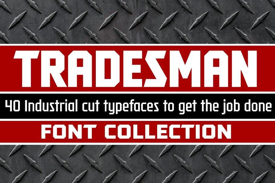 Tradesman Collection ~ Display Fonts ~ Creative Market