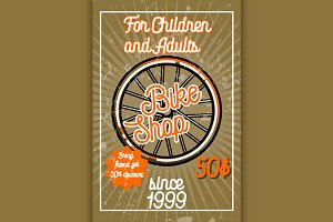 Color vintage bike shop banner