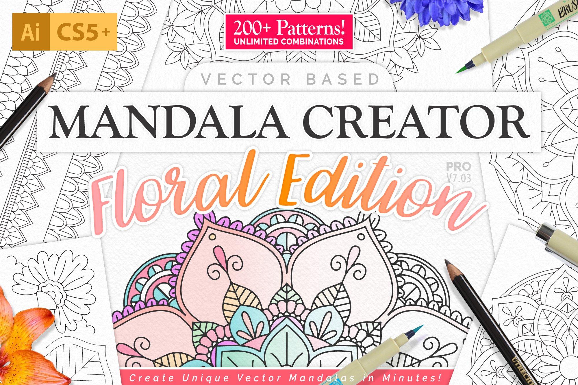 Mandala Creator Pro For Ai CS5 Actions Creative Market