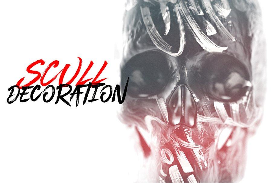 Decoration skull