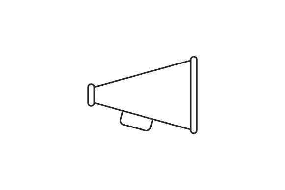 Megaphone line icon