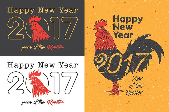 chinese new year 2017 illustrations - 2017 Chinese New Year