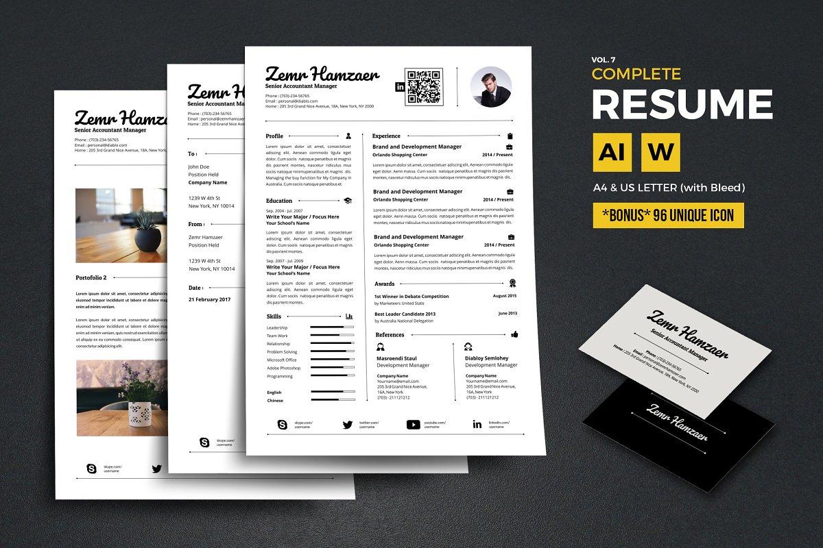 Complete Resume Vol 7