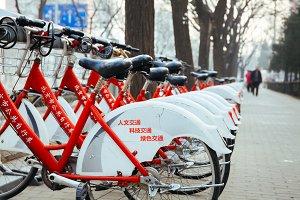 Bike rental station in Beijing China
