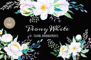 White Peony Floral Arrangements