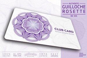 Guilloche Rosette No. 001