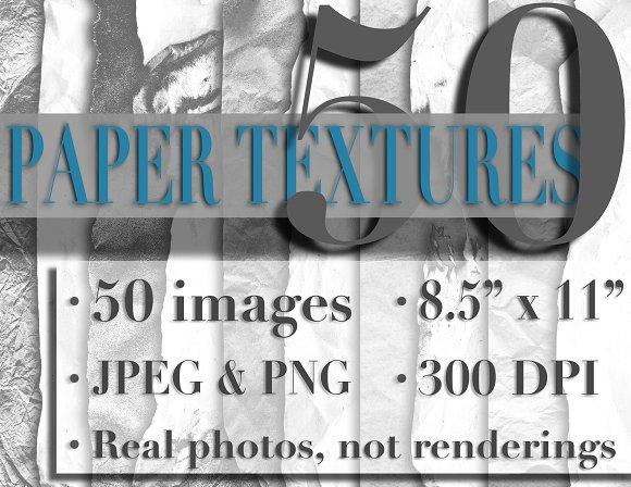 2017 Paper Texture Bundle