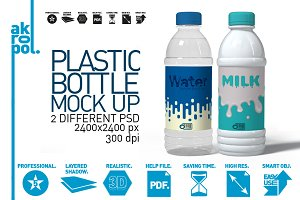 Plastic Bottle Mock Up