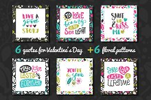 6 Valentine's Day quotes+6 patterns.