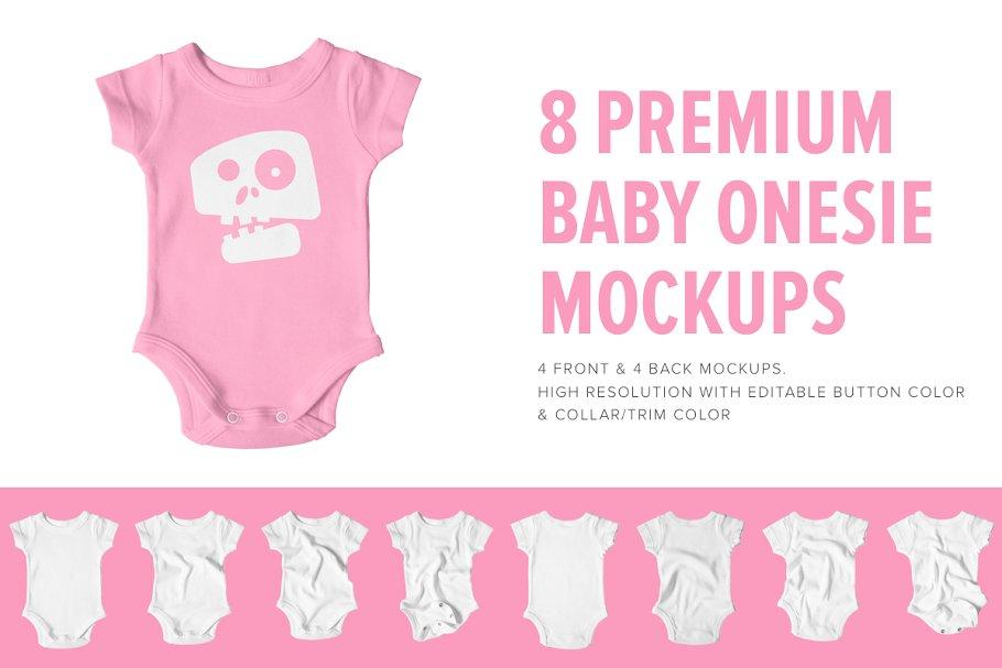 8 Premium Baby Shirt Onesie Mockups ~ Product Mockups ~ Creative Market 9013b8cc3