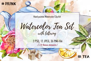 Watercolor Tea Set