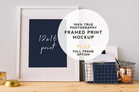 Large White Frame Mockup Vertical