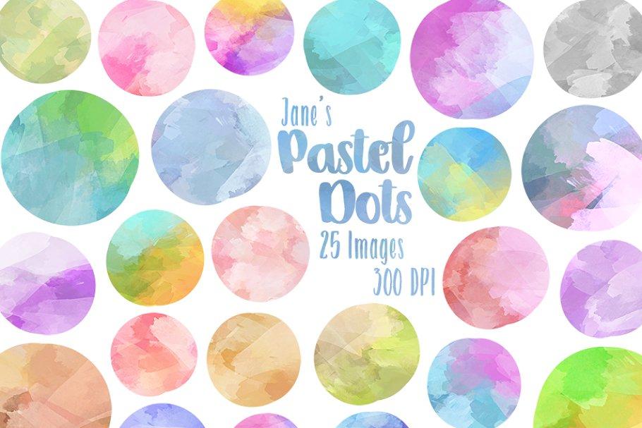 Circle watercolor. Pastel circles clipart