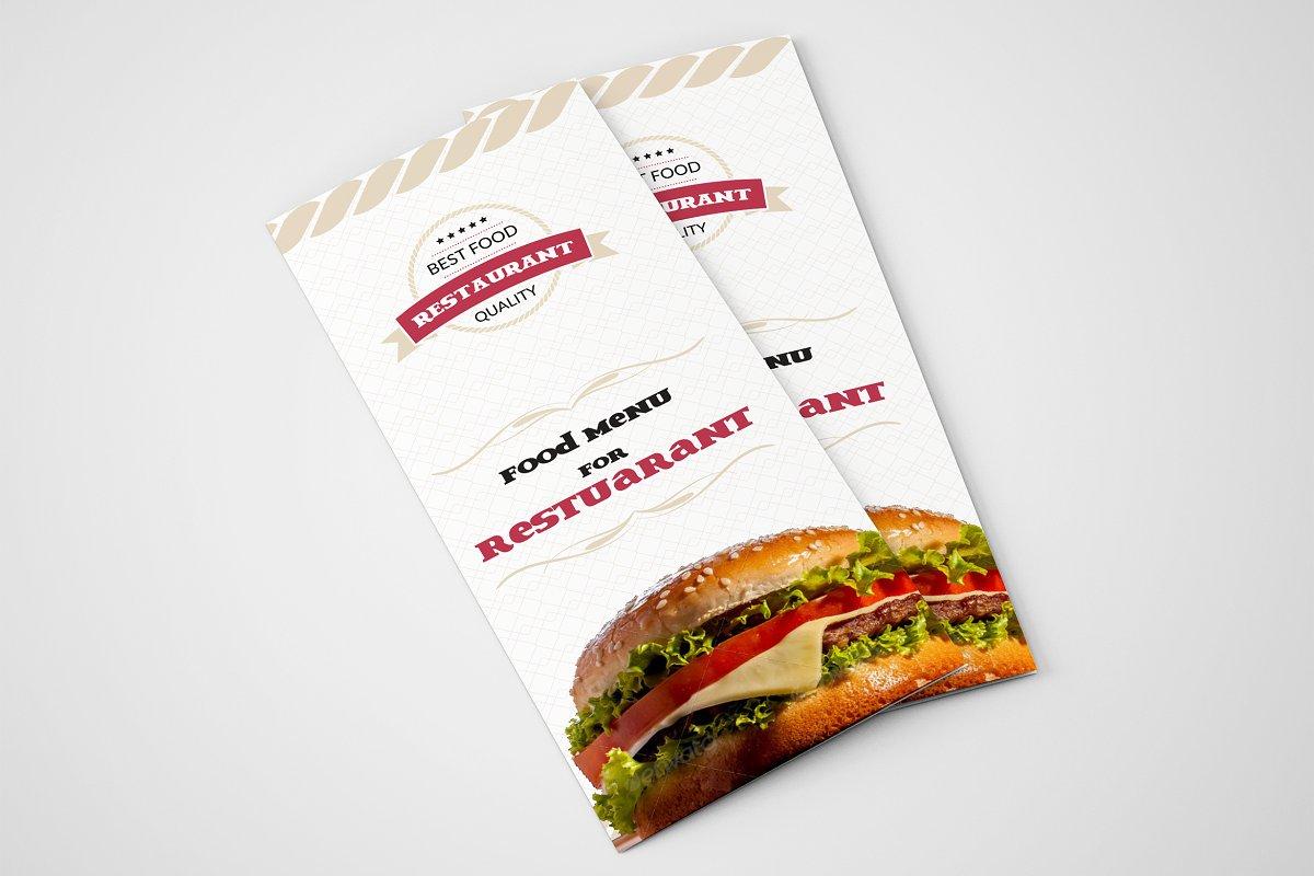 Resturant Trifold Brochure