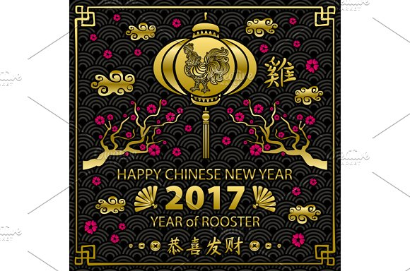 gold happy chinese new year rooster graphics