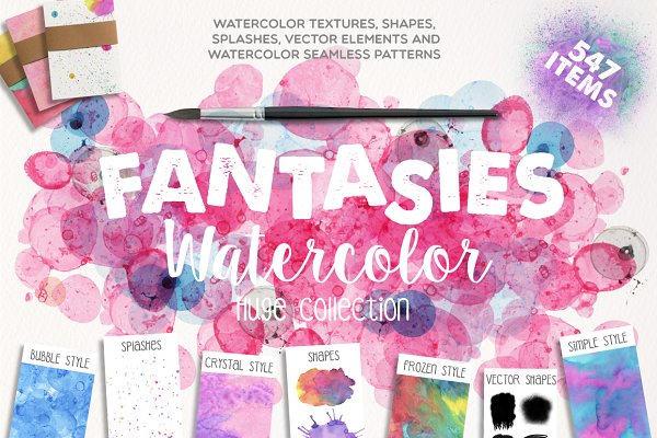 Fantasies Watercolor Collection